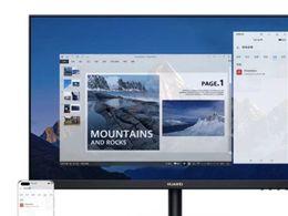 商用PC迎来跃迁发展,华为MateStation推动行业智慧升级