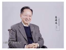 台积电回应蒋尚义加盟中芯国际:意外但尊重
