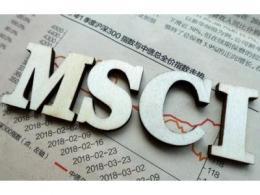 MSCI指数将移除10只中国公司股票,中芯国际和海康威视上榜