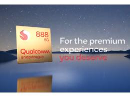 TA是骁龙888最佳伴侣,带你遨游千兆网络