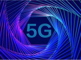 5G对科技版图的影响