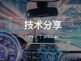 5G车路协同自动驾驶应用研究