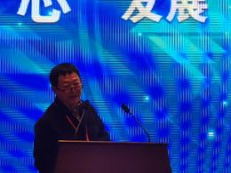 国微帅红宇:国产EDA现状及发展之路