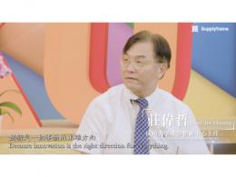 台湾成功大学谈产学结合:创新未来 走向国际