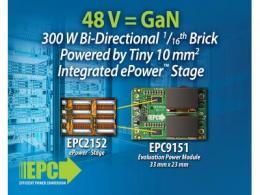 EPC推出300W、双向、1/16砖型转换器评估模块