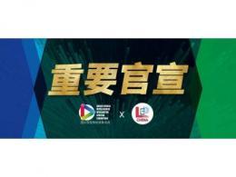 """""""2021国际音视频智慧集成展(深圳)""""将与LED CHINA同期举办"""