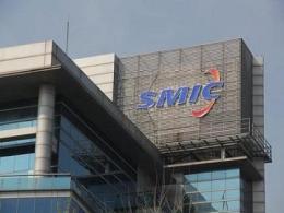 中芯国际10nm工艺被封杀,兆易创新表示不受影响