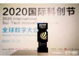 贸泽电子荣获年度数字化创新奖和年度创新推动者奖两项殊荣