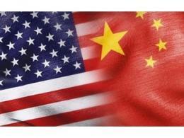 """美国商务部公布""""军事最终用户""""清单,58家中国企业中招!"""