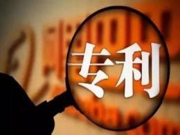 南大光电完成购买9项专利资产组