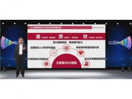 从容应对业务升级,新华三Wi-Fi 6助力医院数字化变革