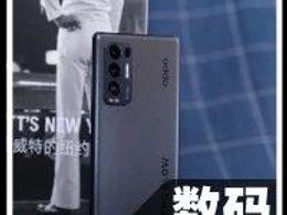 OPPO Reno5 Pro+体验:轻薄手机迎来了标杆之作
