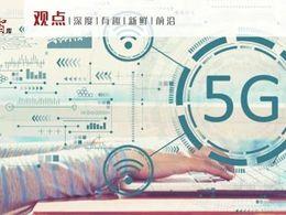 5G to B启程,行业专网开路,运营商、云服务商、行业企业…谁将是赢家?【物女心经】