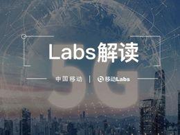 """""""三领先"""":2020年中国移动的5G列车滚滚向前!"""