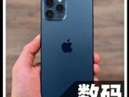 iPhone 12 Pro的信号竟然就这?!