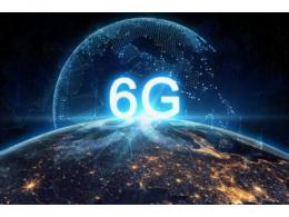 工信部:持续打造高质量5G网络,大力推进6G研究