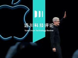 揭秘苹果造车:变与不变