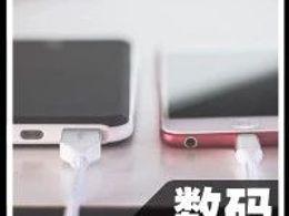 一文搞懂小米、苹果不送充电器的真相
