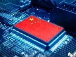 国产CPU性能大盘点 单核性能谁最强