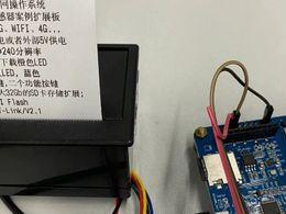 嵌入式热敏打印机模块-优库E58T-1玩起来
