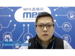 """对话""""芯""""未来:MPS"""