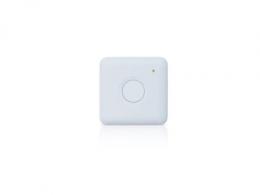 Nordic使能跟踪网关设备,监控受照顾者或物料位置