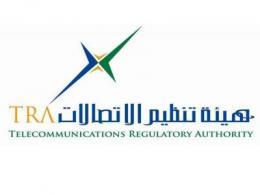 阿联酋是中东第一个大幅提高室内无线网络速度的国家
