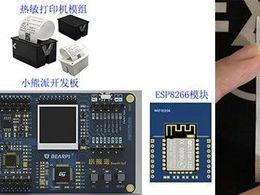 【腾讯连连IoT开发大赛】基于TencentOS tiny云打印机&智能达特甲醛探测系统