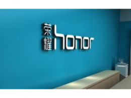"""""""芯片自由""""后荣耀CEO赵明发声:将冲击高端手机市场"""