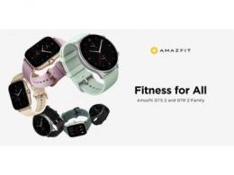 Amazfit推出超时尚Amazfit GTR 2e和GTS 2e智能手表