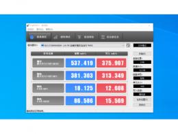 饼干大小便携SSD存储 Crucial英睿达X6 2T体验测试