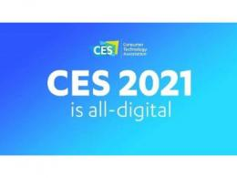 金寶通于2021年CES展示最新暖通空调产品及物联网解决方案平台