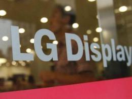 LG Display坡州工厂发生危险化学品泄漏事故