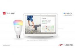 Silicon Labs和Yeelight合作推出智能照明产品