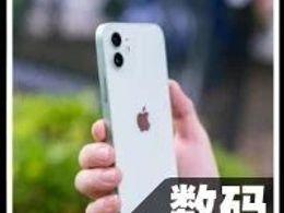 今年没有iPhone 13?建议等2022年新机