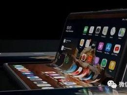 苹果又在逗闷子,超瓷晶玻璃折叠靠谱吗?
