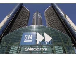 通用汽车将投资近8亿美元在加拿大生产商用电动货车