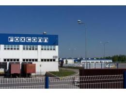 越南批准富士康建厂生产笔记本和平板电脑