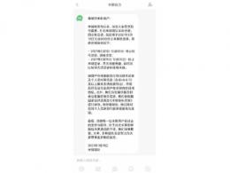 小米米聊宣布于2月19日停止服务:微信为即时通信APP大赢家
