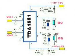有源音箱电路图