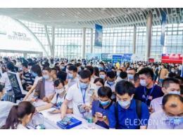 ELEXCON电子展探索TWS耳机产业链