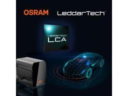 OSRAM与LeddarTech签署汽车LiDAR和ADAS供应和商业协议