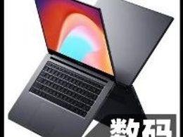 米粉等了N年,红米新笔记本电脑真能带来奇迹?