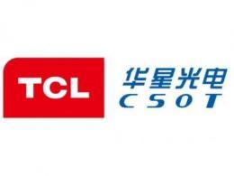 TCL华星在广州建设T8、T9两条线,加快印刷OLED及IPS LCD布局
