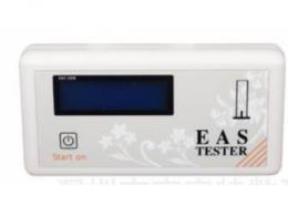 射频放电检测器