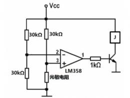 电压比较器电路
