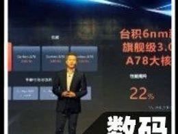 5G高端手机价格又要降,都是因为这枚芯片?