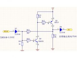 三极管自锁电路