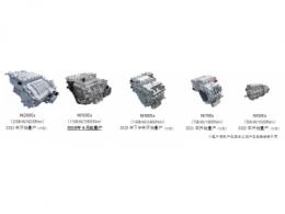 """日本电产(Nidec)的驱动马达系统""""E-Axle""""累计销售逾数十万台"""