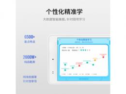 科大讯飞新一代Q版学习机Q10发布,小身材有大智慧